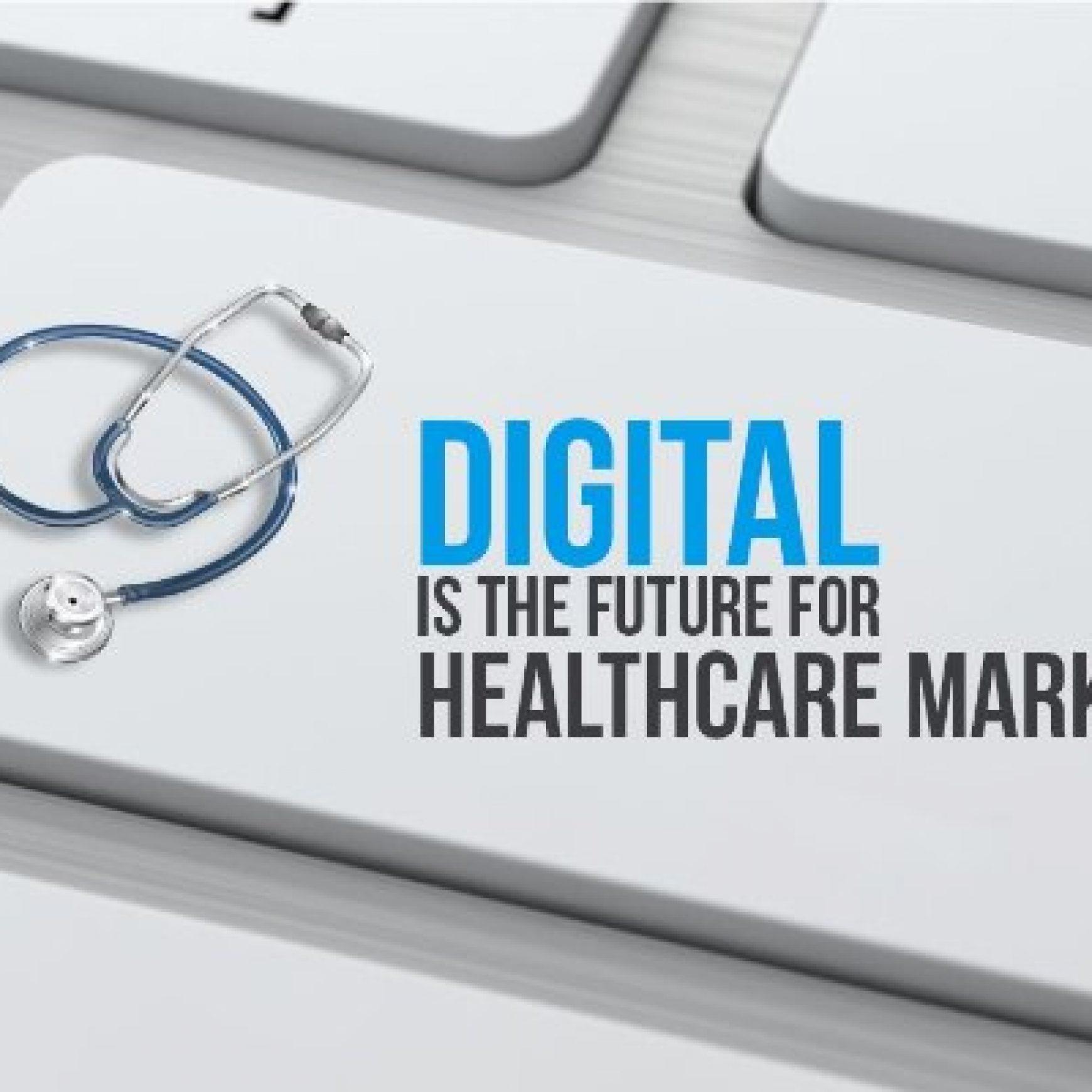 Υγεία και Διαδίκτυο
